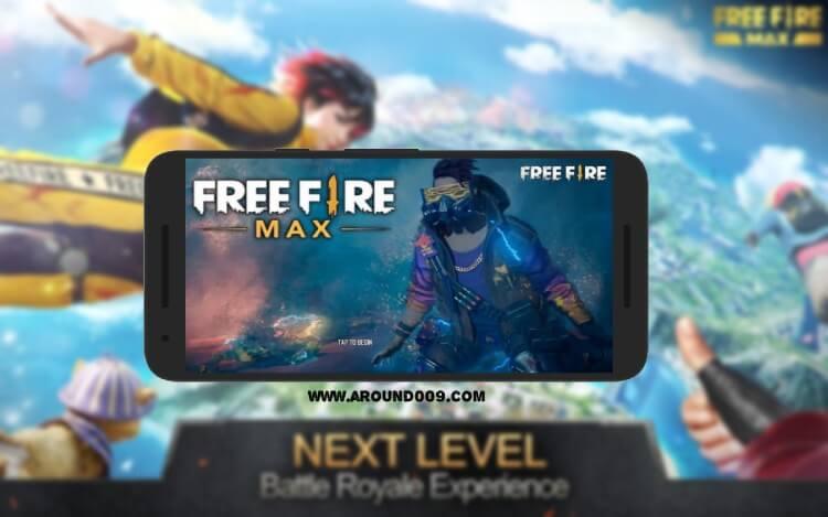 تحميل فري فاير ماكس 2021 Free Fire Max APK