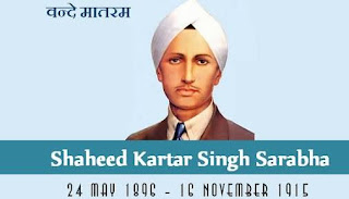 Biography of Kartar Singh Sarabha in hindi