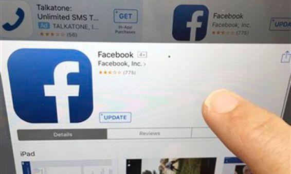 Facebook trabaja para cobrar a usuarios por leer noticias
