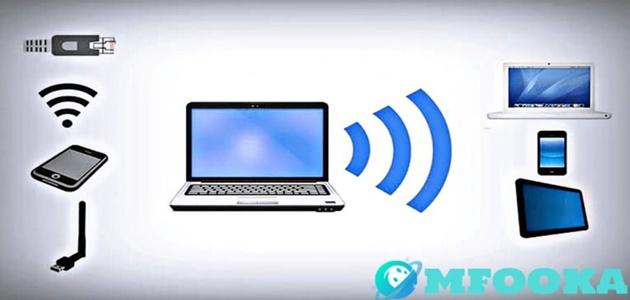 برنامج بث واي فاي من الكمبيوتر ويندوز 7