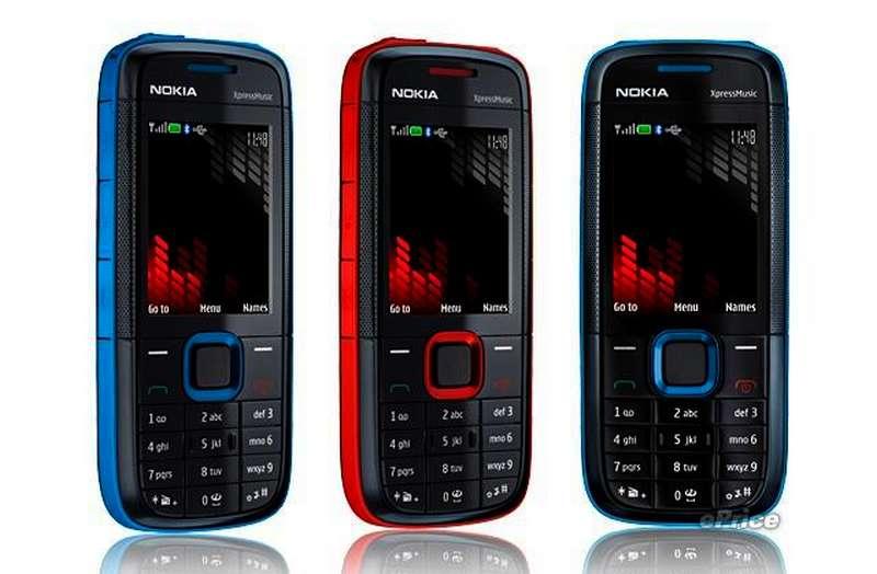 Nokia XpressMusic Hadir Lagi (aliexpress.com)