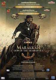 Marakkar Arabikadalinte Simham full movie