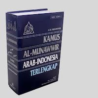 Kamus Al Munawwir Arab - Indonesia Terlengkap