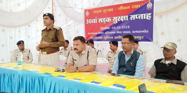 POLICE :- मोबाईल रिकार्डिंग बाद में,पहले बचाएं जान-जशपुर पुलिस,यातायात नियमों की अनदेखी हुई तो खैर नहीं।
