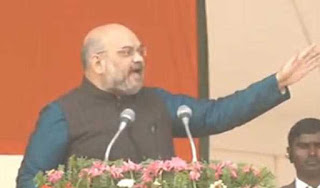 amit-shah-call-youth-to-join-bjp