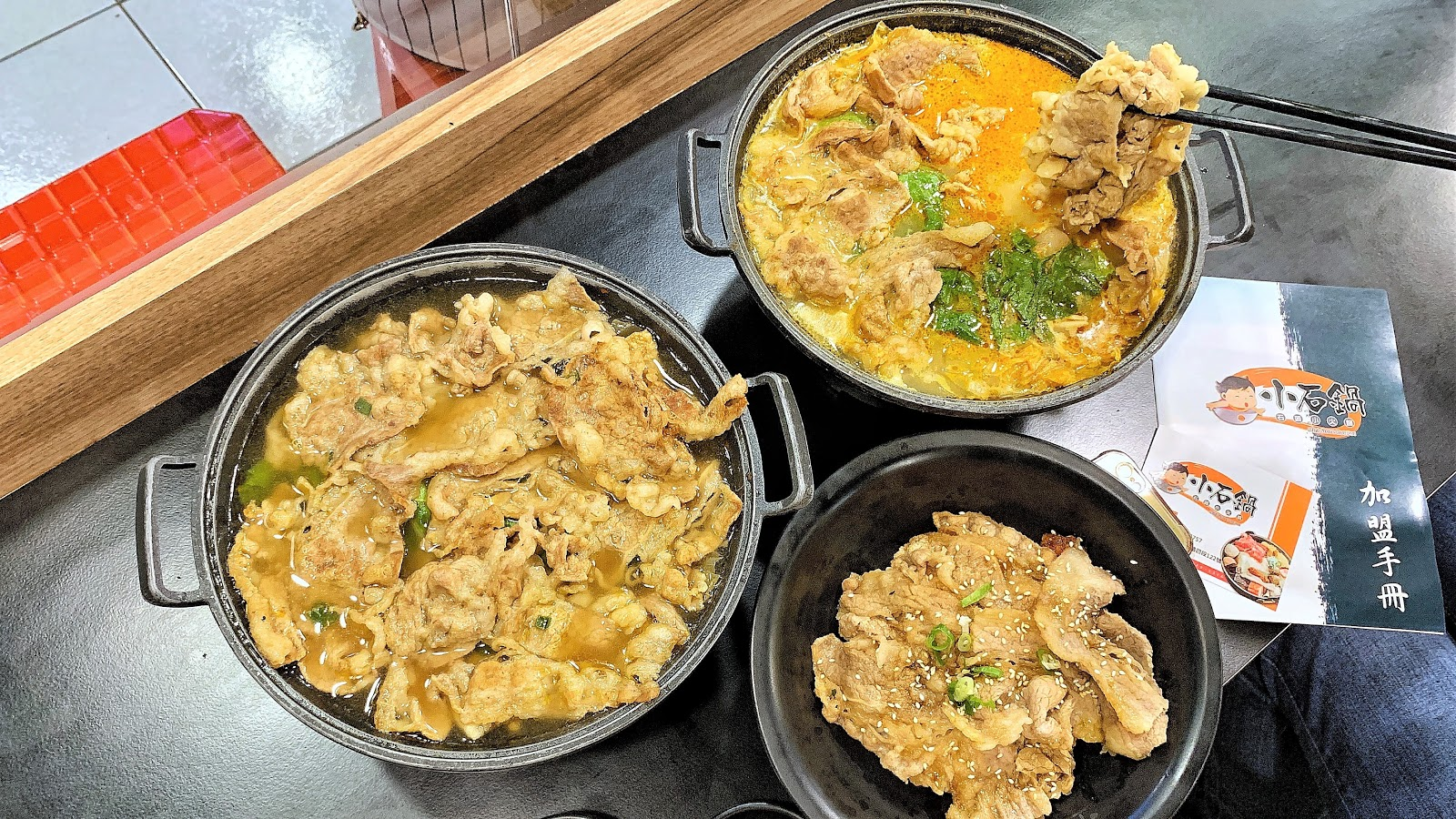 台南北區美食【小石鍋】超人氣平價燒肉火鍋,還可以霜淇淋吃到飽喲!