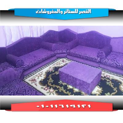 مجلس عربي قعدة عربي موف سادة في موف مشجر