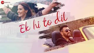 एक ही तो दिल Ek Hi To Dil Hindi Lyrics - Touqeer Butt