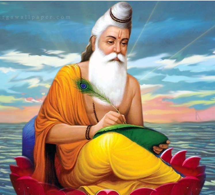 The Great Sages / Seers / Saints of India - HINDUISM