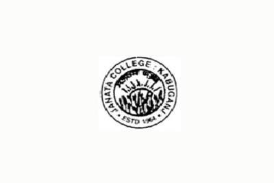 Janata-College-Kabuganj-Logo