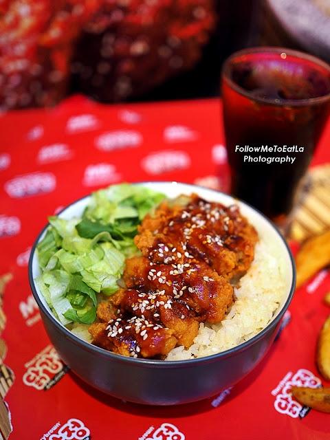 Gangjeong Rice Bowl