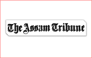 Jobs in Assam Tribune, Assam Tribune Advertisement, Situation Vacant Assam Tribune, Jobs Opening Assam Tribune, Current Assam Tribune Advertisement, New Recruitment Assam Tribune, Assam Tribune Government Jobs Notification