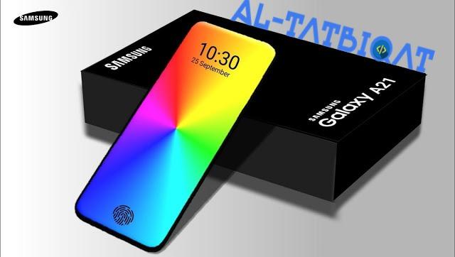 مواصفات هاتف سامسونغ Galaxy A21 الجديد ارخص هاتف
