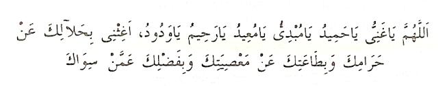 cumadan sonra okunacak zengin olma duasi arapca