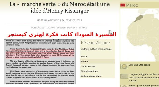 L'aveu éloquent des objectifs expansionnistes du Maroc