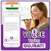 Download Gujarati Voice Typing App