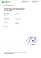 скрин банка МММ-2011 отзыв