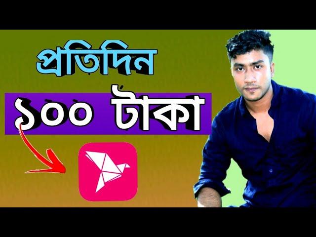 প্রতিদিন ১০০ টাকা ইনকাম করুন || Earn Money Online income bd payment Bkash 2019-2020
