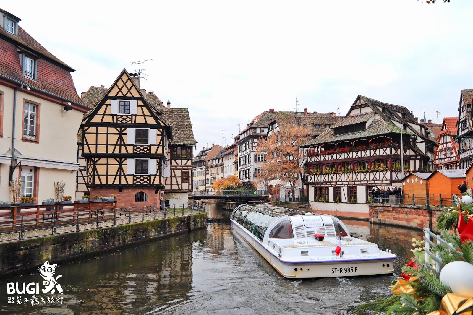 法國|史特拉斯堡一日遊 。在舊城區、小法國的聖誕市集中漫步(含景點地圖、交通、旅館)