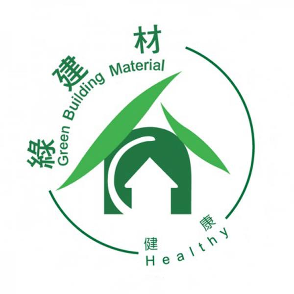 德屋通過健康綠建材認證