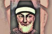 RISALAH 14 - ABDUL QADIR AL-JAELANI
