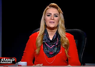 برنامج مساء العاصمة حلقة الأحد 10-9-2017 مع رانيا محمود ياسين و الشاعر ايمن بهجت قمر