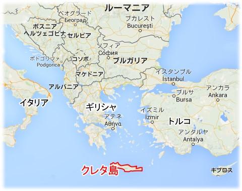 ギリシャ エーゲ海のクレタ島