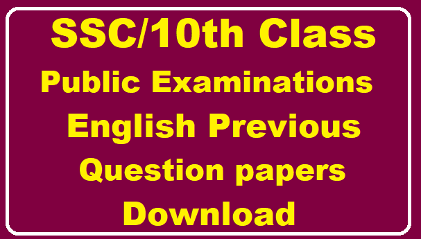 SSC/10th Class Public Examinations English New Pattern Blue Print Model Previous Question papers Download /2020/03/SSC-10th-Class-Public-Examinations-English-New-Pattern-Blue-Print-Model-Previous-Question-papers-Download.html