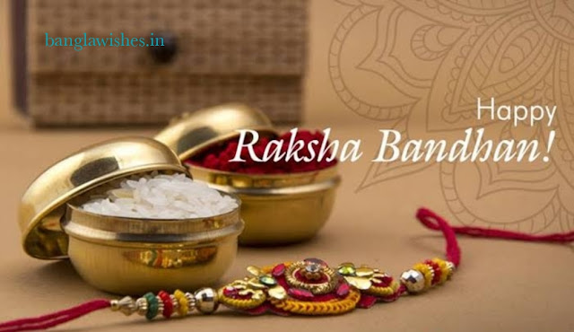 Raksha Bandhan images Bengali