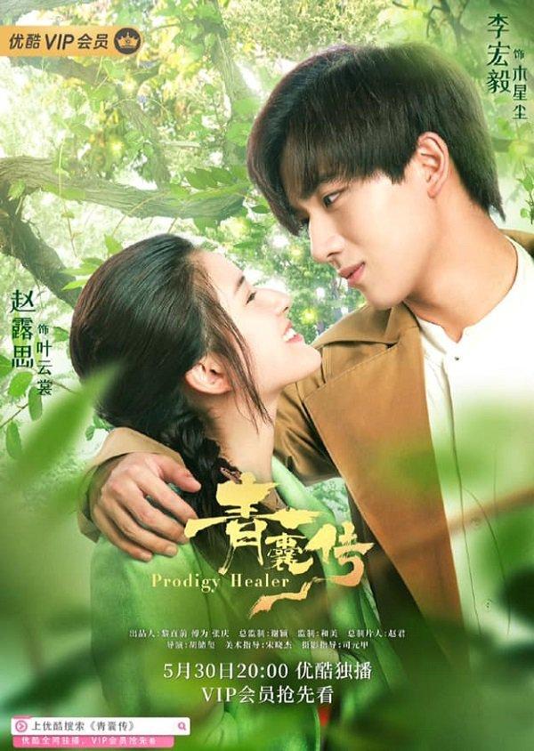 Xem Phim Thanh Nang Truyện 2019