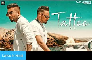 टैटू Tattoo Lyrics in Hindi | Monty Waris