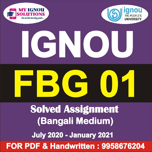 FBG 01 Solved Assignment 2020-21