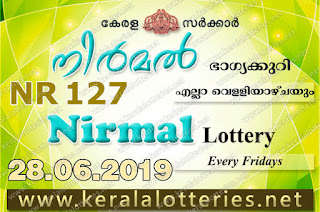 "KeralaLotteries.net, ""kerala lottery result 28 06 2019 nirmal nr 127"", nirmal today result : 28-06-2019 nirmal lottery nr-127, kerala lottery result 28-6-2019, nirmal lottery results, kerala lottery result today nirmal, nirmal lottery result, kerala lottery result nirmal today, kerala lottery nirmal today result, nirmal kerala lottery result, nirmal lottery nr.127 results 28-06-2019, nirmal lottery nr 127, live nirmal lottery nr-127, nirmal lottery, kerala lottery today result nirmal, nirmal lottery (nr-127) 28/6/2019, today nirmal lottery result, nirmal lottery today result, nirmal lottery results today, today kerala lottery result nirmal, kerala lottery results today nirmal 28 6 19, nirmal lottery today, today lottery result nirmal 28-6-19, nirmal lottery result today 28.6.2019, nirmal lottery today, today lottery result nirmal 28-06-19, nirmal lottery result today 28.6.2019, kerala lottery result live, kerala lottery bumper result, kerala lottery result yesterday, kerala lottery result today, kerala online lottery results, kerala lottery draw, kerala lottery results, kerala state lottery today, kerala lottare, kerala lottery result, lottery today, kerala lottery today draw result, kerala lottery online purchase, kerala lottery, kl result,  yesterday lottery results, lotteries results, keralalotteries, kerala lottery, keralalotteryresult, kerala lottery result, kerala lottery result live, kerala lottery today, kerala lottery result today, kerala lottery results today, today kerala lottery result, kerala lottery ticket pictures, kerala samsthana bhagyakuri,"