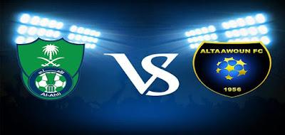 مباراة الأهلي السعودي والتعاون كول كورة مباشر 2-1-2021 والقنوات الناقلة في الدوري السعودي