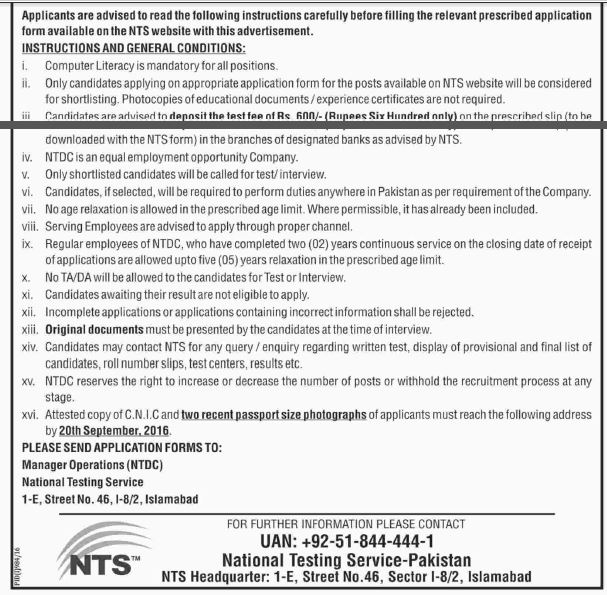 August 2016 all new vacancies news national transmission dispatch company ltd career opportunities yadclub Choice Image