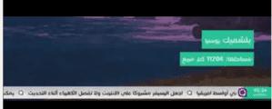 تردد قناة بي اوت كيو الجديد 2019