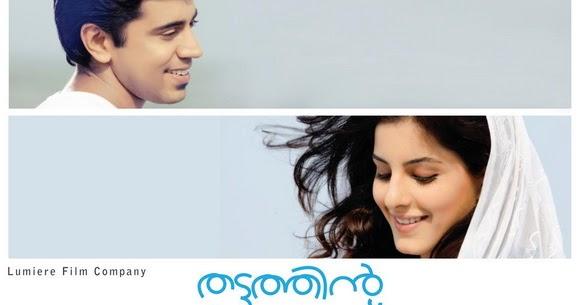 FILM CITY: Thattathin Marayathu 2012 Malayalam Mp3 Song