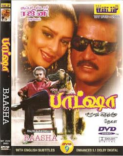 Baasha (1995)