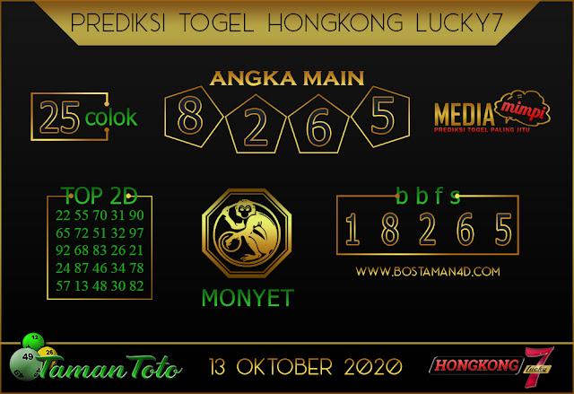 Prediksi Togel HONGKONG LUCKY 7 TAMAN TOTO 13 OKTOBER 2020