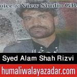 http://www.humaliwalayazadar.com/2017/10/syed-alam-shah-rizvi-nohay-2018.html