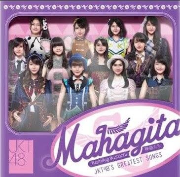 Download Kumpulan Lagu JKT48 Full Album Mahagita