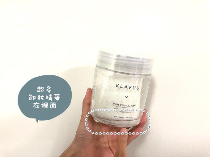 klavuu卸妝棉好用評價,旅遊必備保養品,韓國美妝推薦,韓國彩妝推薦,韓國卸妝推薦