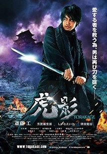 Cuộc Chiến Ninja Của Torakage