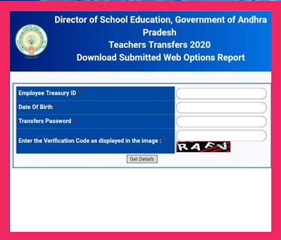 Teachers Transfers 2020 web options print tab working now