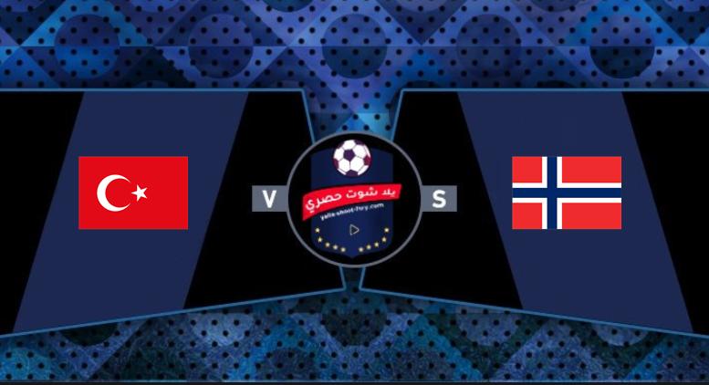 مشاهدة مباراة تركيا والنرويج