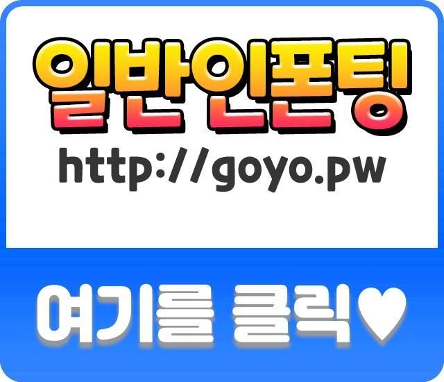 김해가정폐기물