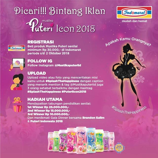 Kompetisi Bintang Iklan Mustika Putri