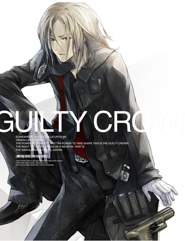 Guilty Crown [OST] MUSIC COLLECTION [FLAC + MP3] | Download Anime