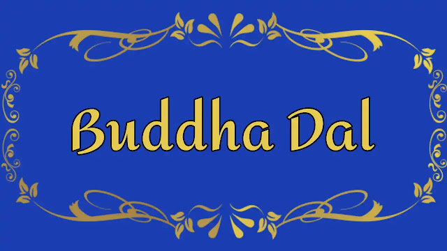 बुड्डा दल का इतिहास | Budha Dal History in Hindi