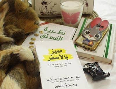 قصص من كتاب مميز بالأصفر